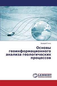 Osnovy Geoinformatsionnogo Analiza Geologicheskikh Protsessov