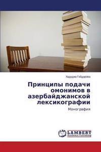 Printsipy Podachi Omonimov V Azerbaydzhanskoy Leksikografii