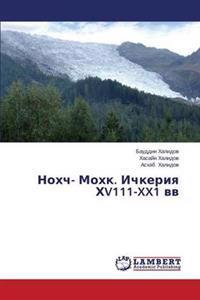 Nokhch- Mokhk. Ichkeriya Khv111-Xx1 VV