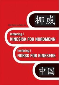 Innføring i kinesisk for nordmenn - Olaf Husby, Fufen Jin | Ridgeroadrun.org