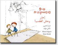 Se upp för Argmonstret! = Ehthar Wahsh Al Ghadab!