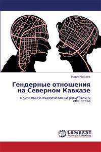 Gendernye Otnosheniya Na Severnom Kavkaze