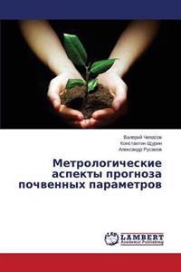 Metrologicheskie Aspekty Prognoza Pochvennykh Parametrov