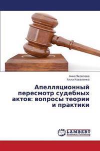 Apellyatsionnyy Peresmotr Sudebnykh Aktov