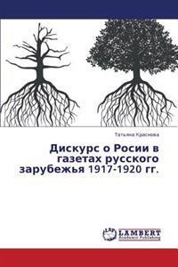 Diskurs O Rosii V Gazetakh Russkogo Zarubezh'ya 1917-1920 Gg.