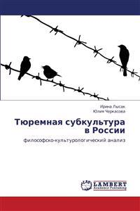 Tyuremnaya Subkul'tura V Rossii