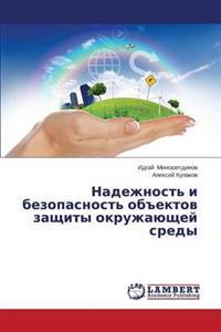 Nadezhnost' I Bezopasnost' Obektov Zashchity Okruzhayushchey Sredy