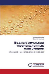 Vodnye Emul'sii Promyshlennykh Oligomerov