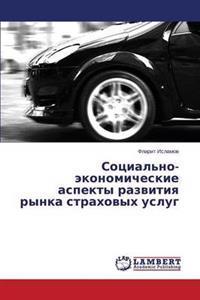 Sotsial'no-Ekonomicheskie Aspekty Razvitiya Rynka Strakhovykh Uslug