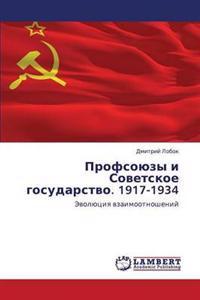 Profsoyuzy I Sovetskoe Gosudarstvo. 1917-1934