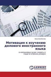 Motivatsiya K Izucheniyu Delovogo Inostrannogo Yazyka