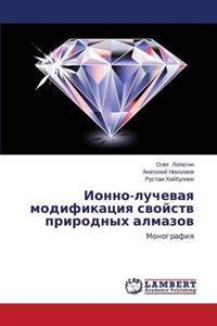 Ionno-Luchevaya Modifikatsiya Svoystv Prirodnykh Almazov