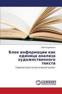 Blok Informatsii Kak Edinitsa Analiza Khudozhestvennogo Teksta