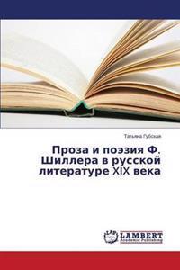 Proza I Poeziya F. Shillera V Russkoy Literature XIX Veka