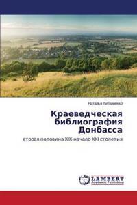 Kraevedcheskaya Bibliografiya Donbassa