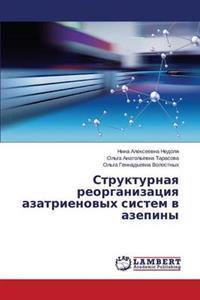 Strukturnaya Reorganizatsiya Azatrienovykh Sistem V Azepiny