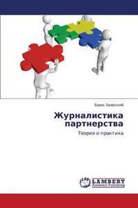 Zhurnalistika Partnerstva