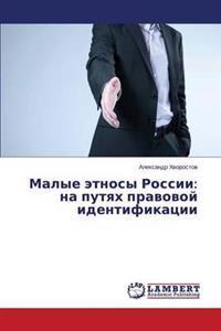 Malye Etnosy Rossii