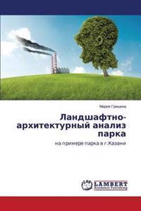 Landshaftno-Arkhitekturnyy Analiz Parka