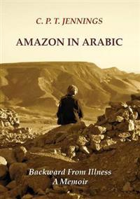 Amazon in Arabic