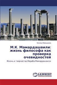M.K. Mamardashvili