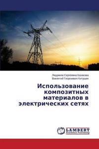 Ispol'zovanie Kompozitnykh Materialov V Elektricheskikh Setyakh