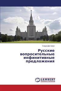 Russkie Voprositel'nye Infinitivnye Predlozheniya