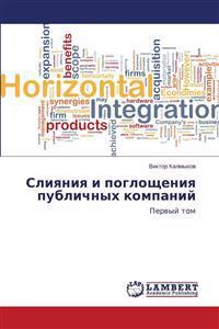 Sliyaniya I Pogloshcheniya Publichnykh Kompaniy