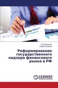 Reformirovanie Gosudarstvennogo Nadzora Finansovogo Rynka V RF