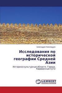 Issledovaniya Po Istoricheskoy Geografii Sredney Azii