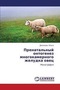 Prenatal'nyy Ontogenez Mnogokamernogo Zheludka Ovets