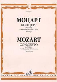 Konsertto A-duurissa klarinetille ja orkesterille.