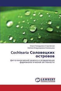 Cochlearia Solovetskikh Ostrovov