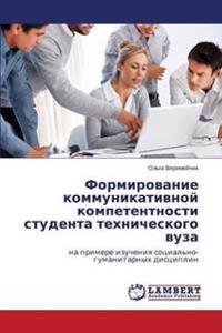 Formirovanie Kommunikativnoy Kompetentnosti Studenta Tekhnicheskogo Vuza