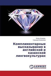 Komplimentarnye Vyskazyvaniya V Angliyskoy I Kazakhskoy Lingvokul'turakh