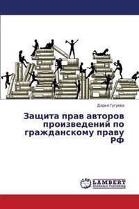 Zashchita Prav Avtorov Proizvedeniy Po Grazhdanskomu Pravu RF