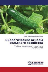 Biologicheskie Osnovy Sel'skogo Khozyaystva