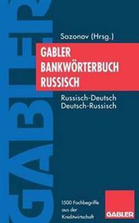 Bank- und Finanzlexikon Deutsch-Russisch / ???????-??????? ?????????-?????????? ???????