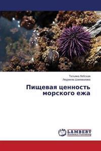 Pishchevaya Tsennost' Morskogo Ezha