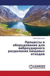 Protsessy I Oborudovanie Dlya Vibroudarnogo Razdeleniya Pishchevykh Otkhodov
