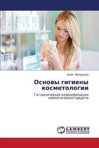 Osnovy Gigieny Kosmetologii