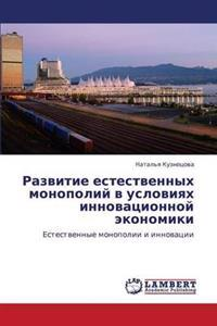 Razvitie Estestvennykh Monopoliy V Usloviyakh Innovatsionnoy Ekonomiki