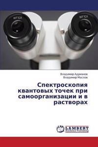 Spektroskopiya Kvantovykh Tochek Pri Samoorganizatsii I V Rastvorakh