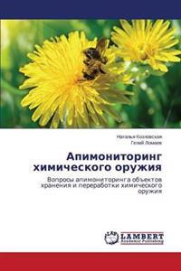 Apimonitoring Khimicheskogo Oruzhiya