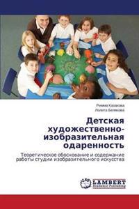Detskaya Khudozhestvenno-Izobrazitel'naya Odarennost'