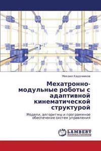 Mekhatronno-Modul'nye Roboty S Adaptivnoy Kinematicheskoy Strukturoy
