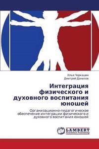 Integratsiya Fizicheskogo I Dukhovnogo Vospitaniya Yunoshey