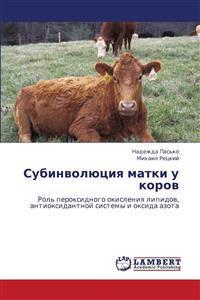 Subinvolyutsiya Matki U Korov