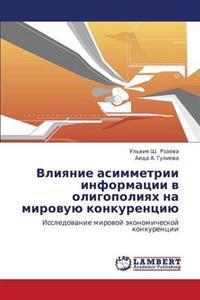 Vliyanie Asimmetrii Informatsii V Oligopoliyakh Na Mirovuyu Konkurentsiyu