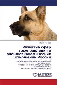 Razvitie Sfer Gosupravleniya I Vneshneekonomicheskikh Otnosheniy Rossii
